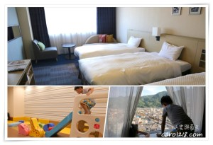 網站近期文章:別府龜之井酒店~近車站,寬敞舒適的親子友善溫泉飯店