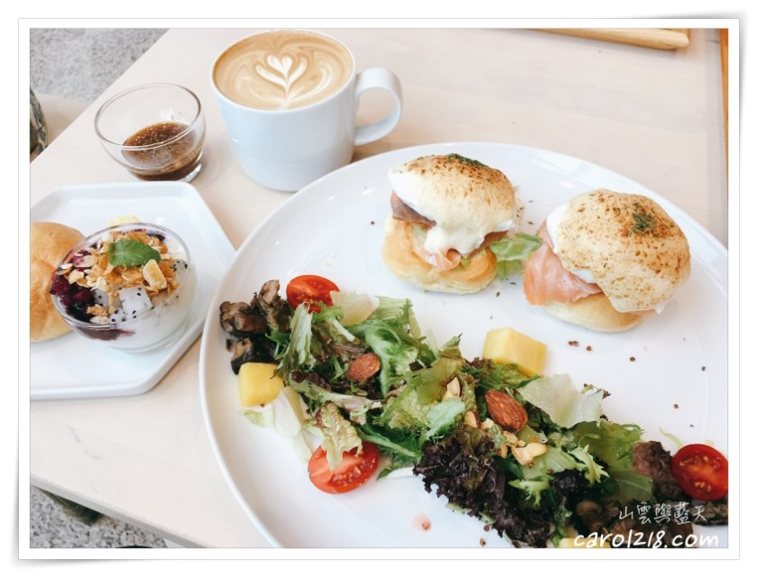 台中早午餐,台中食記,國家歌劇院,國家歌劇院美食,好樣度量衡,早午餐
