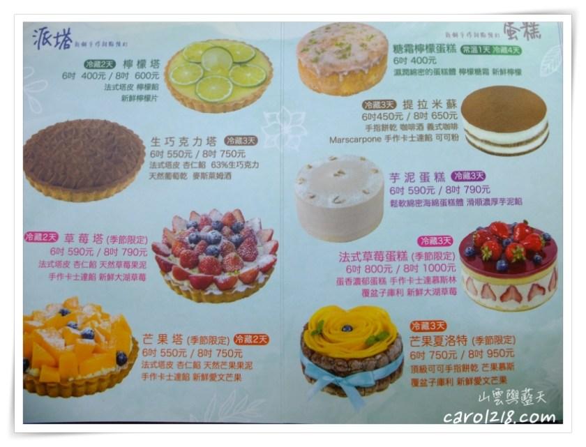 台中市南區,台中甜點,台中甜點工作室,台中生日蛋糕,台中生日蛋糕推薦,甜點,甜點工作室,生日蛋糕,菓。幸せ甜點工作室