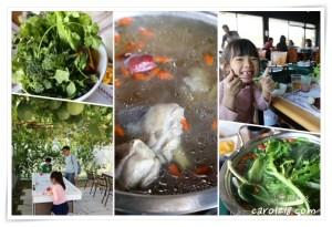 網站近期文章:[嘉義]奧莉薇休閒農莊~火鍋湯頭種類多、自助式有機蔬菜新鮮美味,近中埔交流道