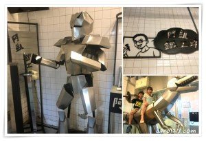 網站近期文章:阿凱鐵工坊~手工打造的創意金屬藝術製品,酷斃了的恐龍、盔甲、頭盔