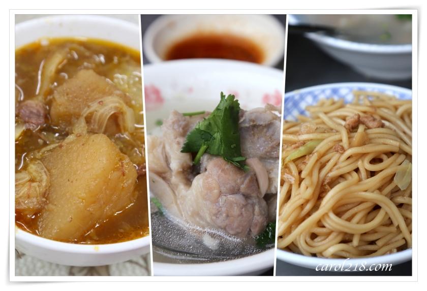 [台南西港小吃]老徐牛肉湯&阿良碗粿