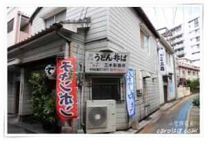 網站近期文章:[福岡]めん処三喜~市場一角好吃的常民麵店