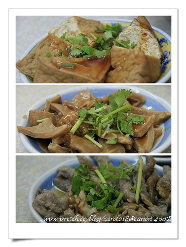 001蚵仔麵線小菜