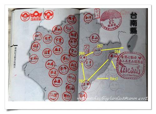 台南縣護照