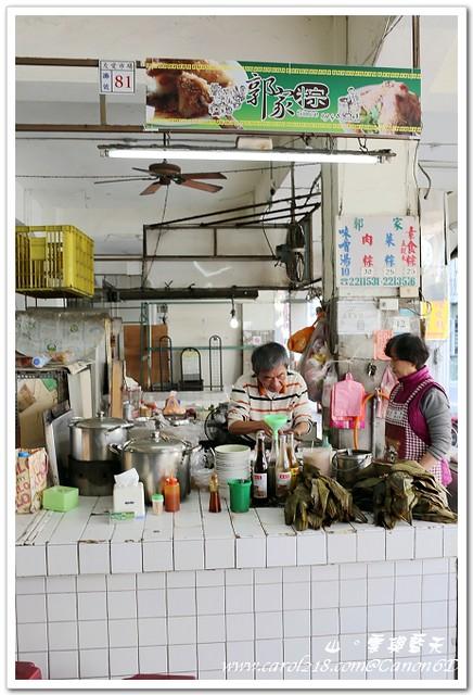 台南中西區,台南友愛市場,台南小吃,台南粽子,台南肉粽,台南菜粽,山雲與藍天,粽子,肉粽,郭家粽 @山。雲與藍天