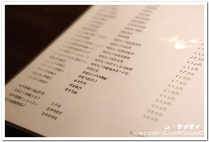 山雲與藍天,新橋美食,東京,東京美食,東京自助,東京親子自由行,比內雞,比內雞汐留,汐留美食