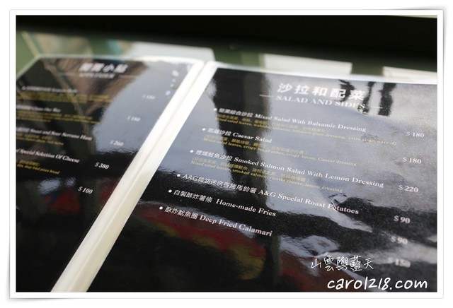 A&G La fusione,A&G La fusione 義式餐廳,A&G義式餐廳,山雲與藍天,彰化田尾,彰化美食,田尾,田尾A&G,田尾美食,田尾義式餐廳,田尾親子遊 @山。雲與藍天