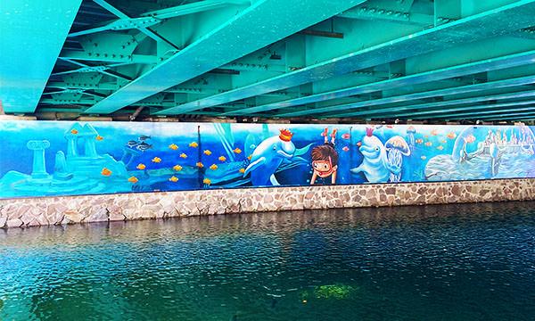 中港大排親水步道橋下彩繪牆