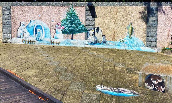 中港大排親水步道彩繪牆