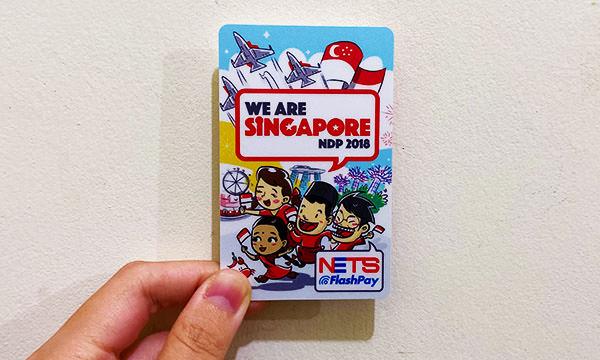【新加坡自由行】新加坡地鐵SMRT 交通卡、路線圖、沿線景點攻略