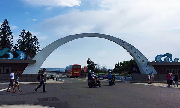【澎湖自由行】澎湖三天兩夜|2021花火節行程、景點、總花費