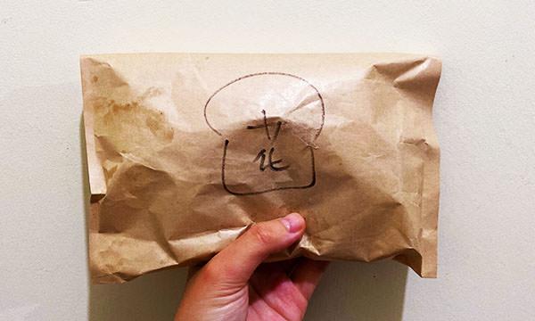花生抹醬吐司包裝