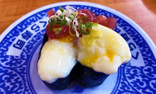 藏壽司鮪魚