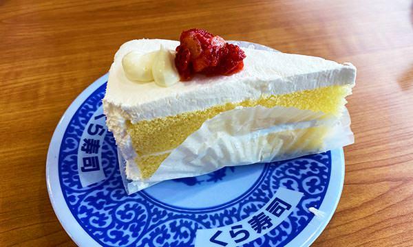 藏壽司蛋糕