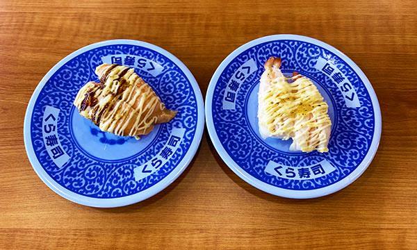 【新北美食】藏壽司 三峽店|15種推薦壽司+甜點