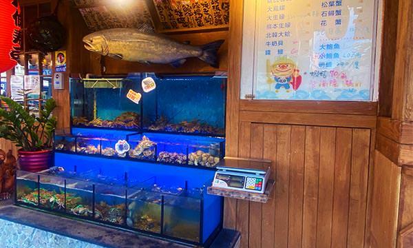 八條壽司海鮮