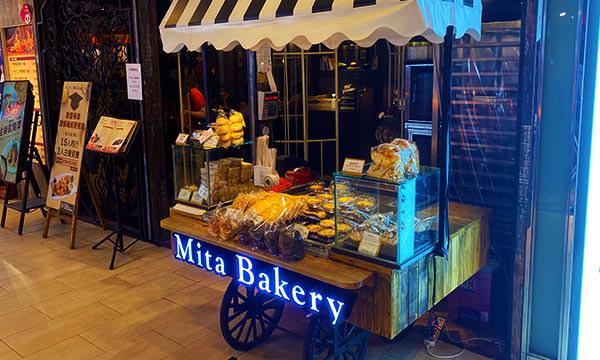 米塔麵包餐車