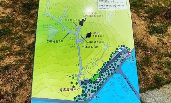 獅山砲陣地地圖