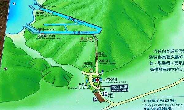 翟山坑道地圖