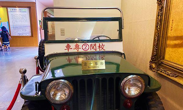 古寧頭戰史館展示品