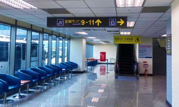松山機場登機