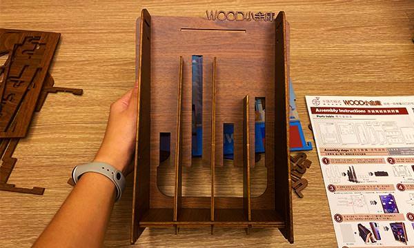 WOOD小金庫自動分類存錢筒