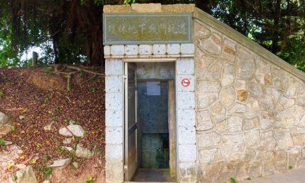 瓊林戰鬥坑道出口