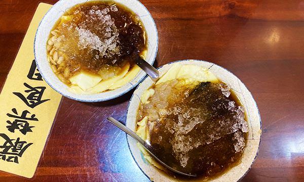 【金門美食】阿公ㄟ豆花|模範街上配料無限加的豆花店