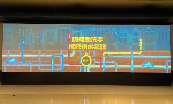台北探索館1樓