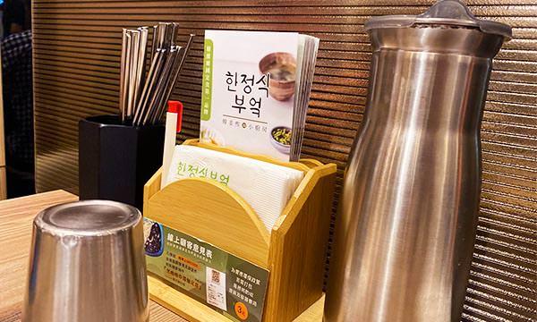 韓姜熙的小廚房 餐具和菜單