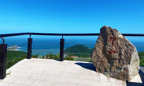 壁山觀景台