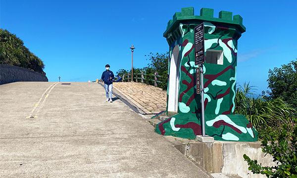 壁山觀景台 哨亭