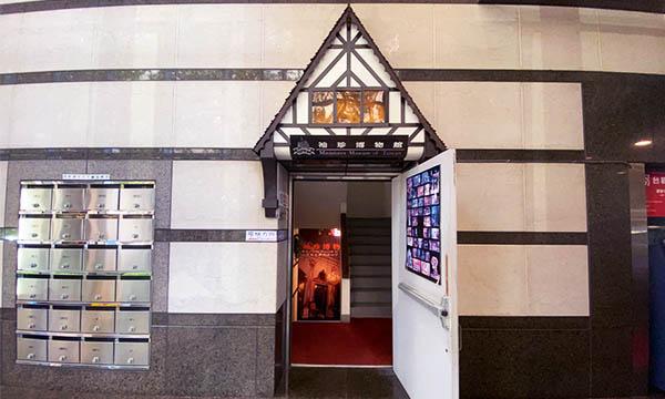 袖珍博物館 入口