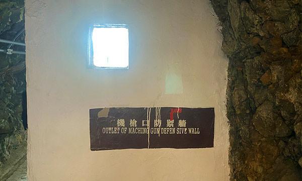 大漢據點機槍口防禦牆