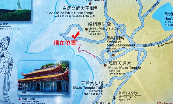 媽祖巨神像園區地圖