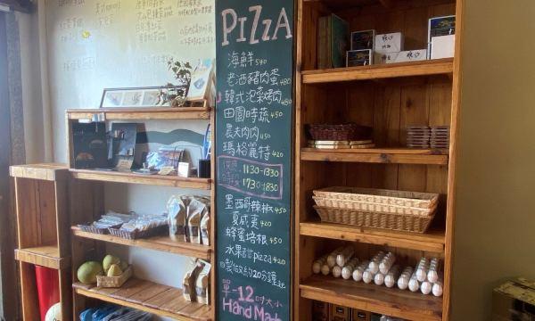 芹沃咖啡烘焙館 菜單 PIZZA