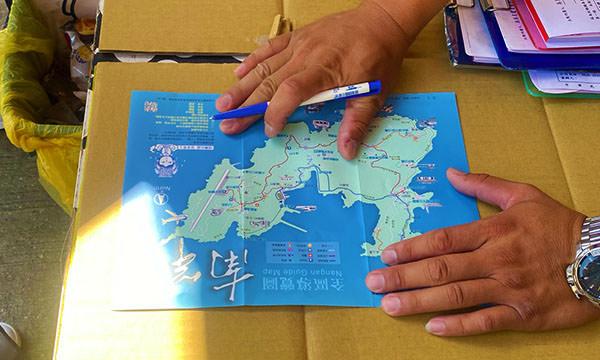 馬祖南竿地圖導覽