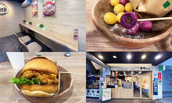 【新北美食】浩克健身早餐。宵夜|低脂餐、漢堡、三明治