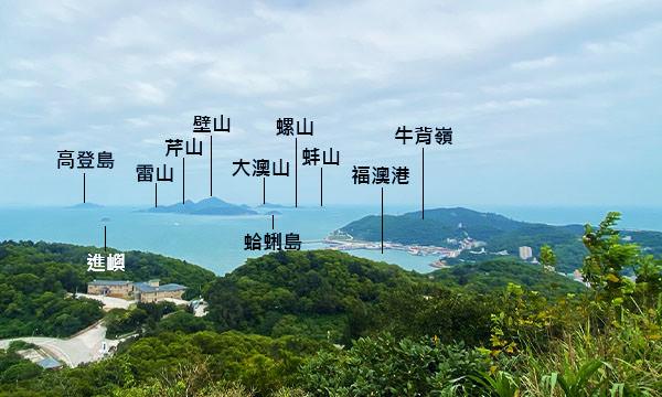 雲台山 眺望的風景