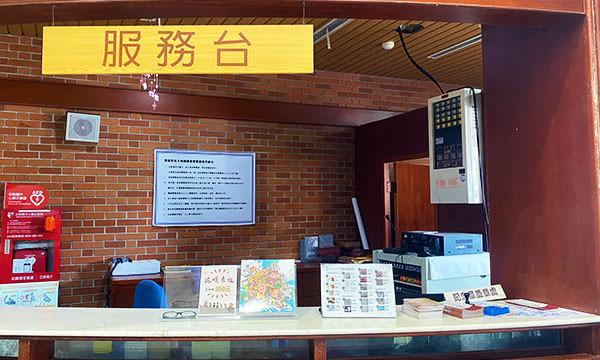 馬祖民俗文物館的服務台有紀念章