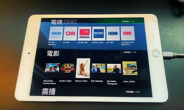平板可以當電視遙控器