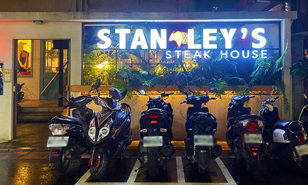 史坦利美式牛排 門口