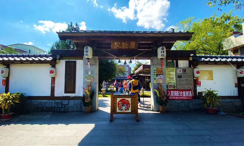 【花蓮景點】吉安慶修院 台灣保存最完整的日式寺院