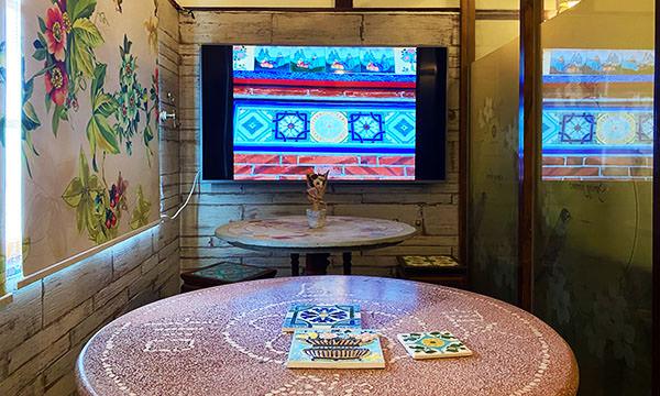 花磚博物館 飯廳