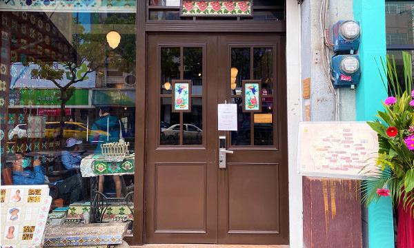 花磚博物館 木門