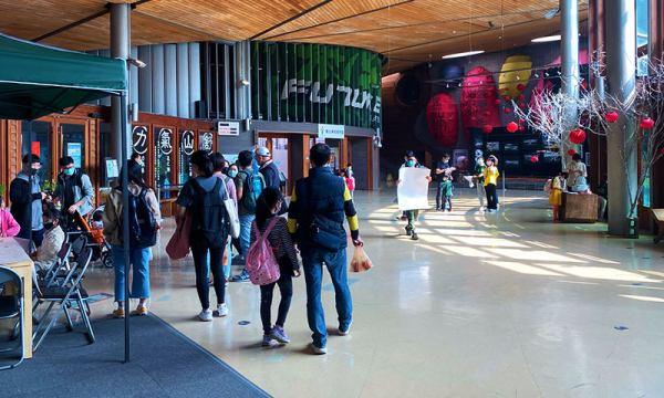 典藏植物園 入口