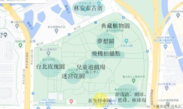新生公園 地圖