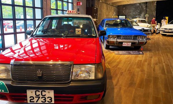 計程車博物館 世界各地的古董車