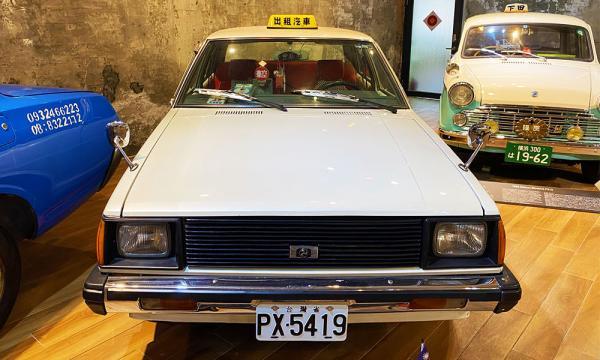 台灣白色古董車
